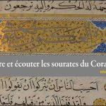 Lire et écouter les sourates du Coran en ligne