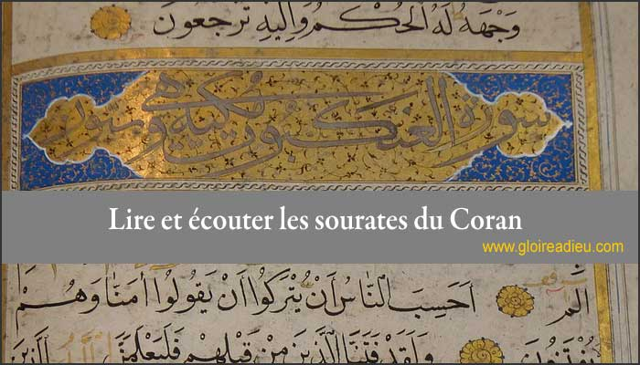 Lire et écouter les sourates et ayas du Coran audio mp3