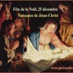 Fête de la Noël, 25 décembre