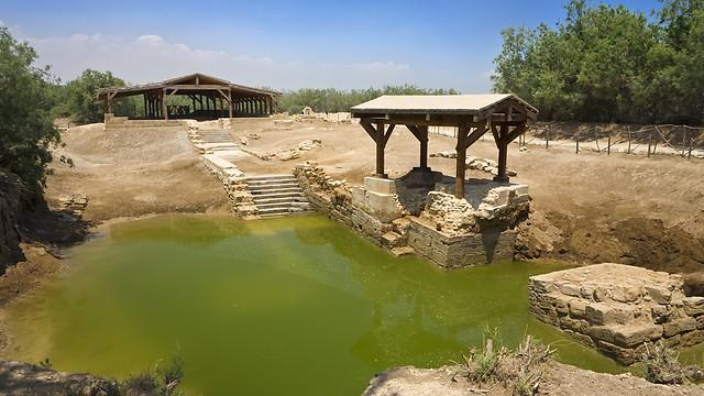 Où Jésus Christ a-t-il été baptisé?