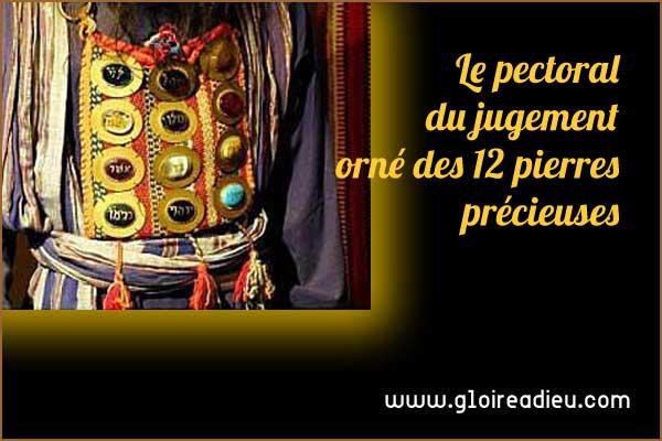 les pierres précieuses du pectoral du grand prêtre d'Israël