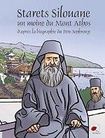 Silouane, un moine du Mont-Athos, Coccinelle éditions