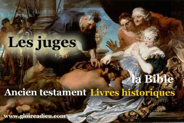 07 – Juges
