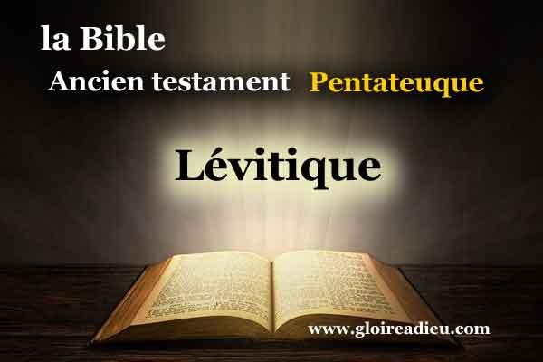03 – Livre du Lévitique – Bible Pentateuque – Ancien testament