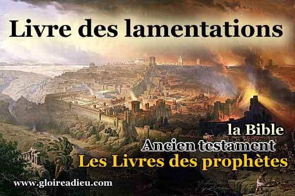 25 – Livre des lamentations – ancien testament