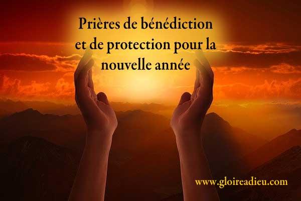 Prières de bénédiction et de protection pour la nouvelle année